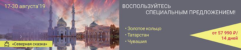 Круизы по Татарстану